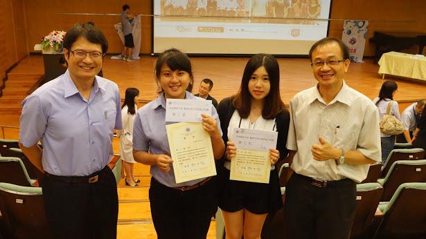 1070504_研討會得獎3.JPG
